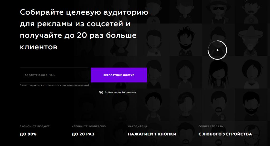 Приложения для Инстаграм: ТОП-50 по категориям